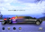 Ad mockup for Infiniti QX70. A school assignment (2014)