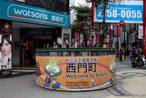 Welcome to Ximen!