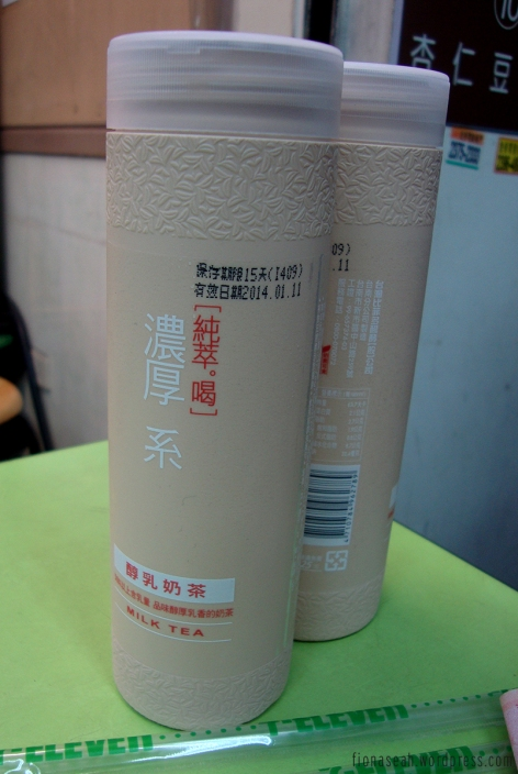 Milk tea! I feel that this tastes the closest to the teh I have in Singapore. Not too diluted, not too sweet. Just nice!
