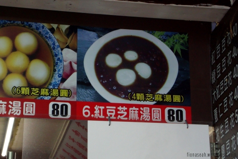 NT$80 for a bowl of sesame paste one