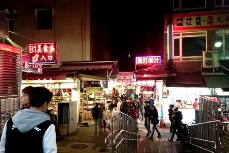 The cleaner and neater Shilin Night Market now