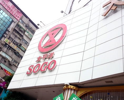 SOGO! So got the Takashimaya feel