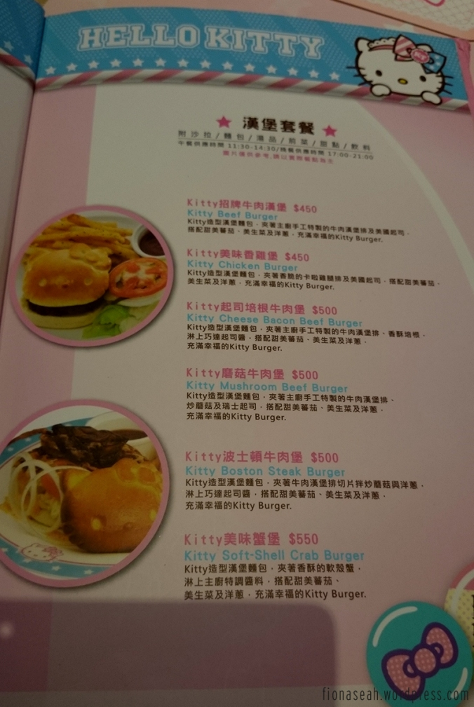 Price list for the burger set meal!