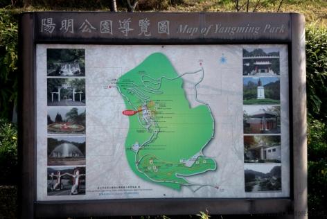 Yangming Park map