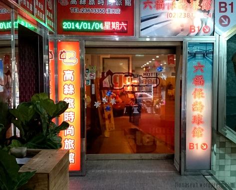 GoSleep Hotel Hankou