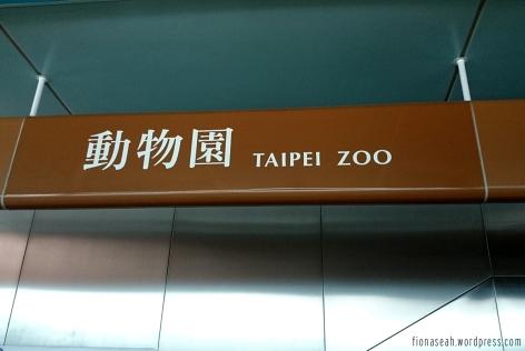 Taipei Zoo train station along the Wenhu (brown) line
