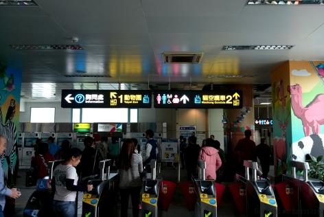 Taipei Zoo train station