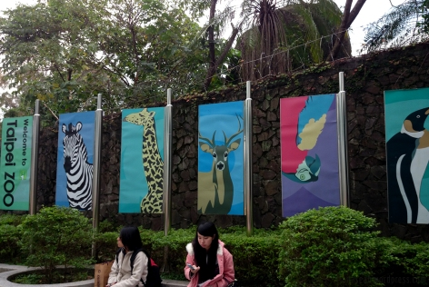 Banners leading us to the zoo from the train station