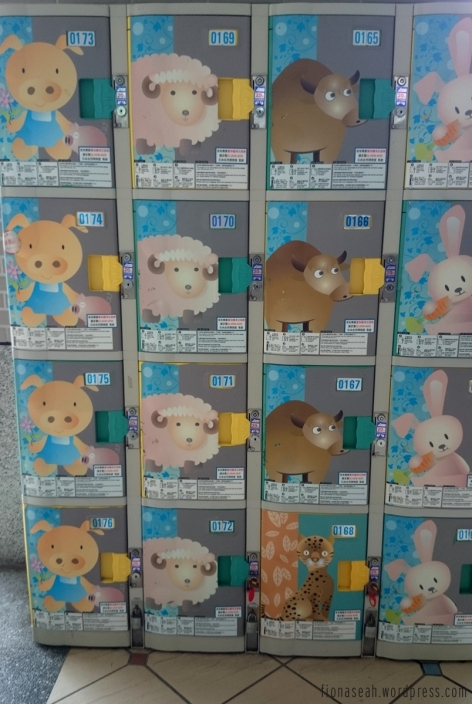 Cute animal lockers!