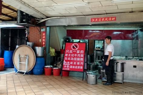 Their kitchen/shop front O_O