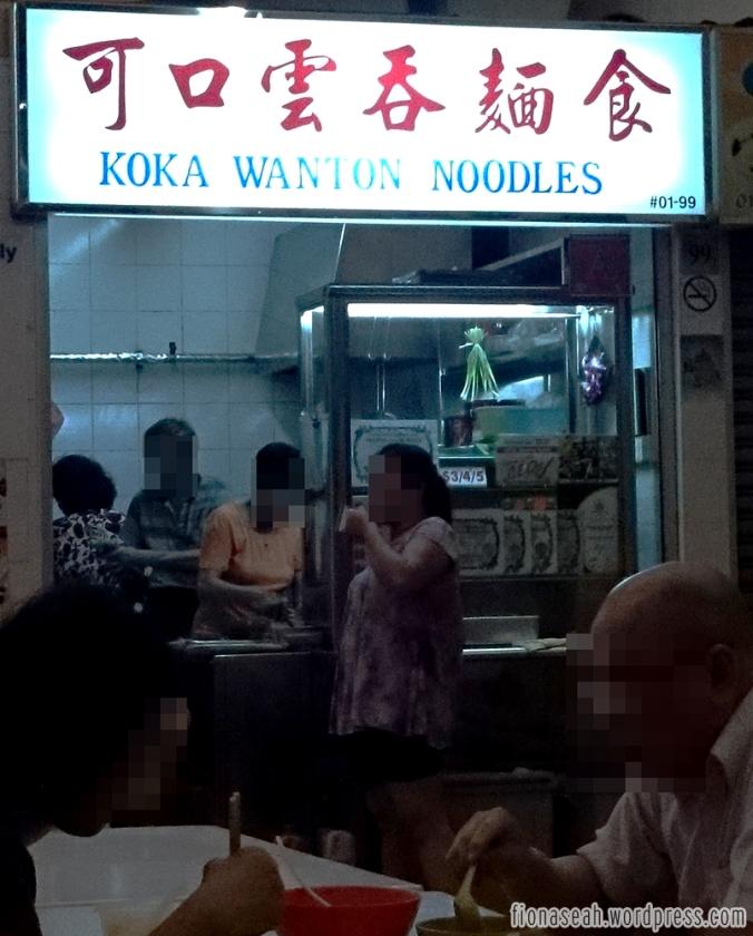 Koka Wanton Mee Stall