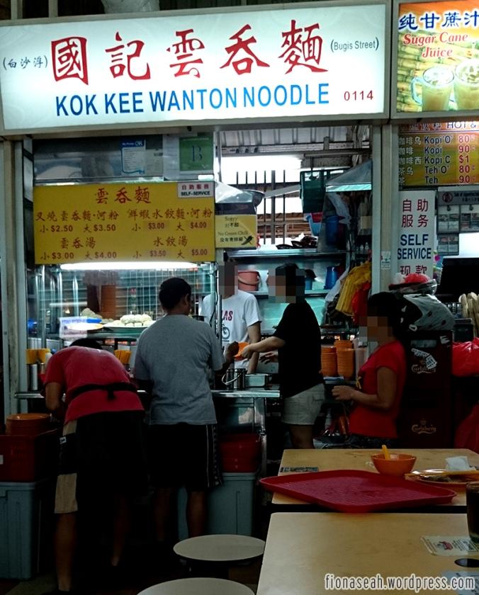 Kok Kee Wanton Mee Jurong West Stall