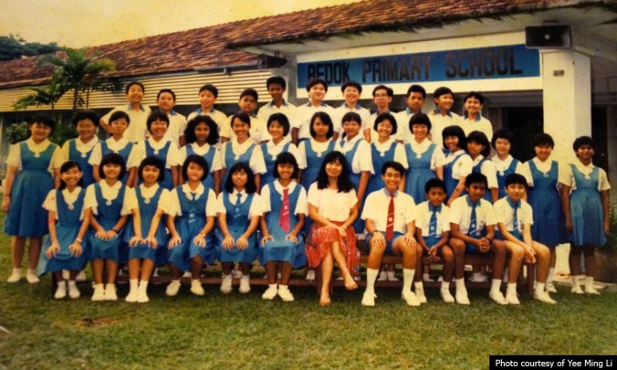 Bedok Primary class P6N1 of 1989