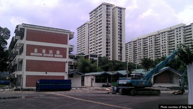 Braddell Primary in the midst of tearing down in 2011
