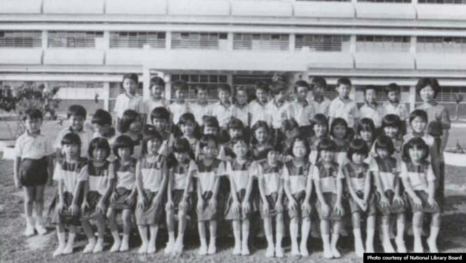 Clementi Town Primary - primary 1 students in 1982