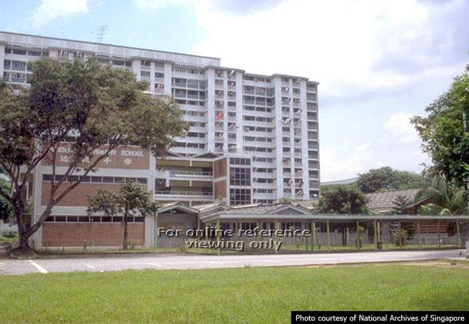 Henderson Primary