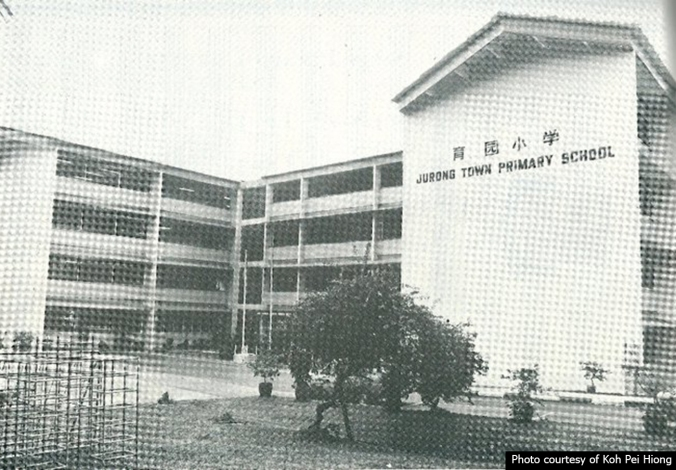 Jurong Town Primary in 1986