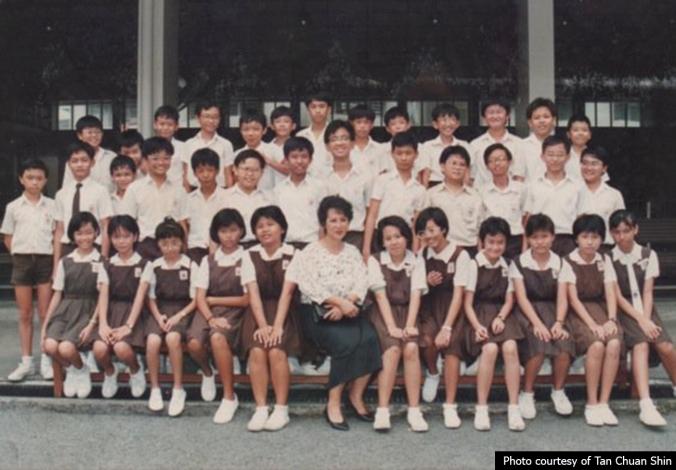 kengseng_tan-chuan-shin_p6Aof1987