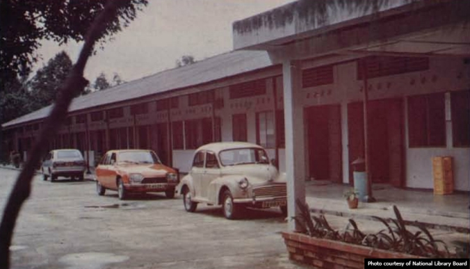 Li Hua Primary in 1971