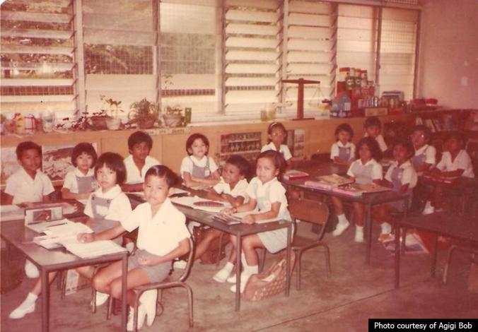 Mattar Primary