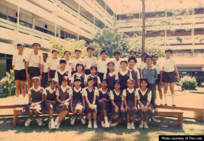 Merlimau Primary in 1989