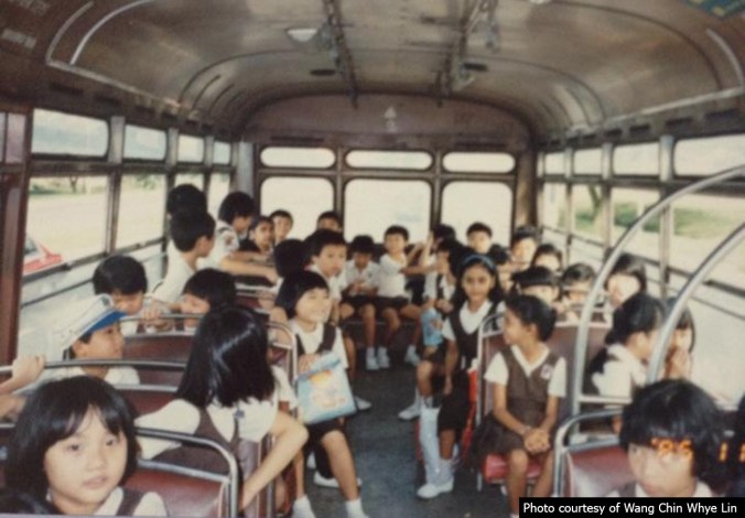 Merlimau Primary