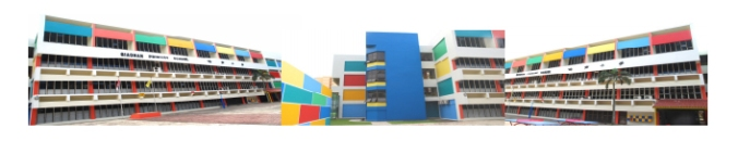 Qiaonan Primary