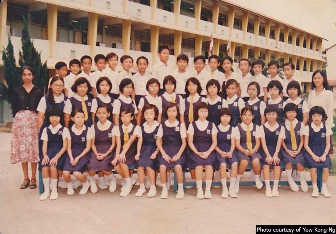 Redhill Primary School - class P5A of 1979