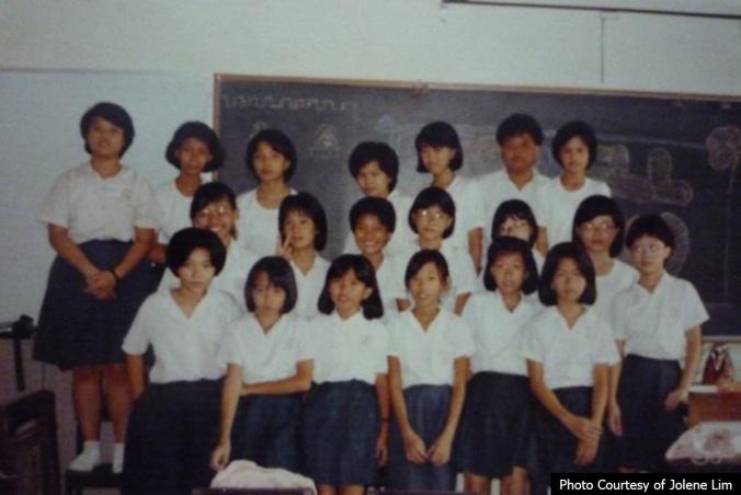 HAKB_p6Aof1986_jolene-lim