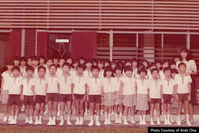 pandanpri_pr2C-1983-Andy-chia