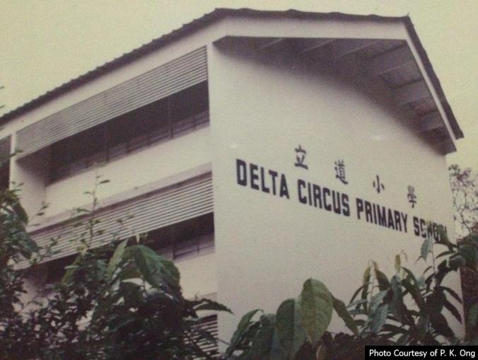 deltacircuspri_p.k.-ong