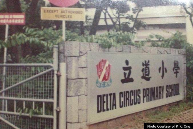 deltacircuspri_p.k.-ong3