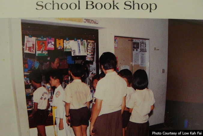 leekuochuanpri_bookshop_low-kah-fai