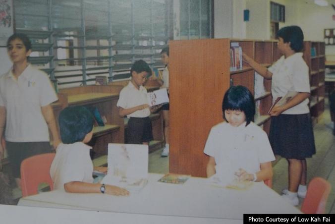 leekuochuanpri_library_low-kah-fai