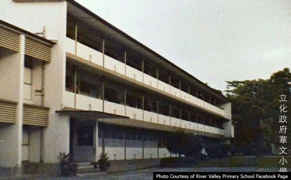 HISTORY: Closed and Merged Schools in Singapore (PART 3