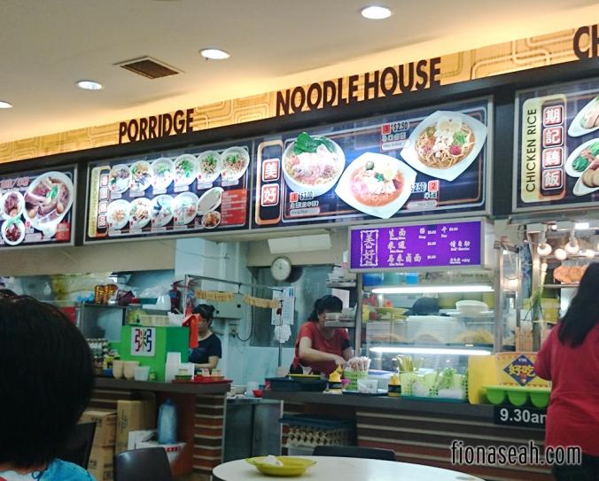 btbatok-porridge-noodles-1