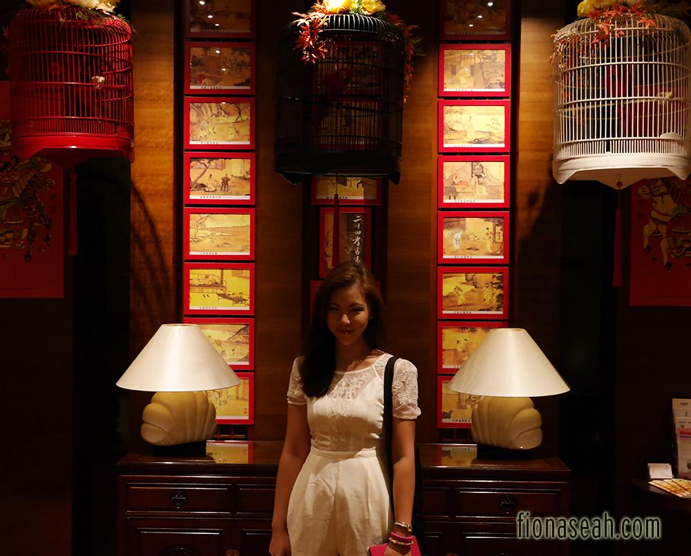 Tien Court Restaurant Copthorne King S Hotel Singapore Fionaseah Com