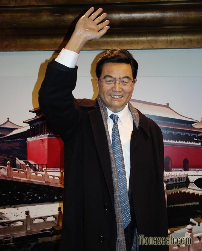 Former President of China, Hu Jintao