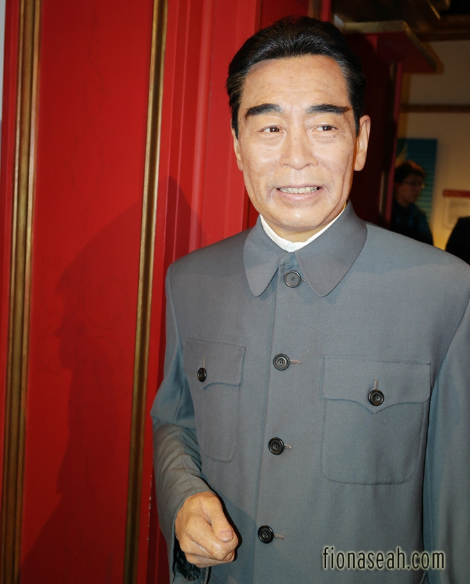 First Premier of the People's Republic of China, Zhou Enlai