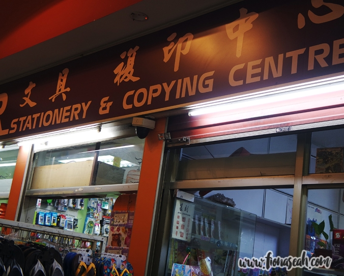 Fajar Stationery & Copying Centre / My Book Palace