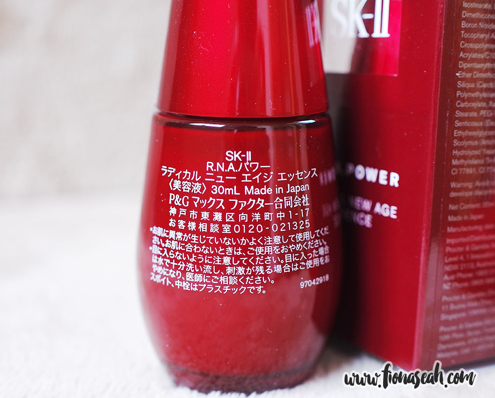 REVIEW  SK-II R.N.A. Power Radical New Age Essence  27730ecd4bf