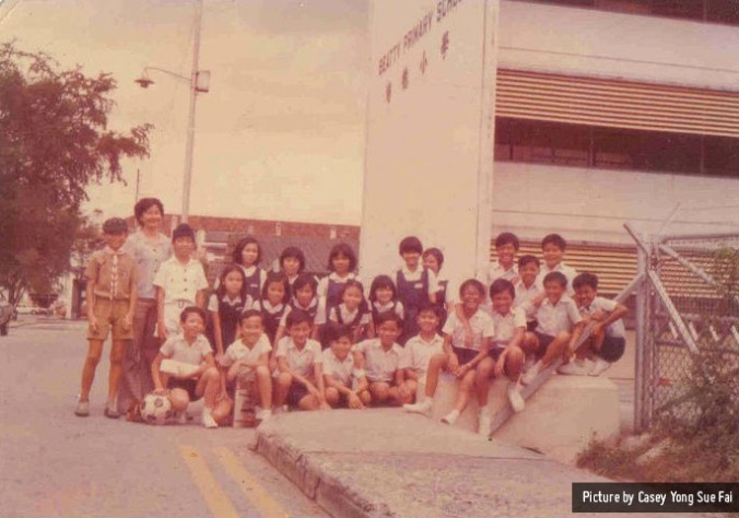 beatty-primary-school-circa-1977-Casey-Yong-Sue-Fai-BPS-FB