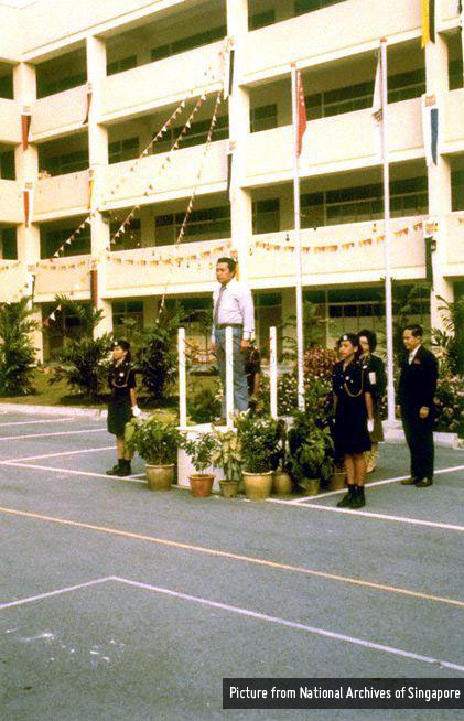 bedok-north-secondary-school-official-opening-1983-NAS