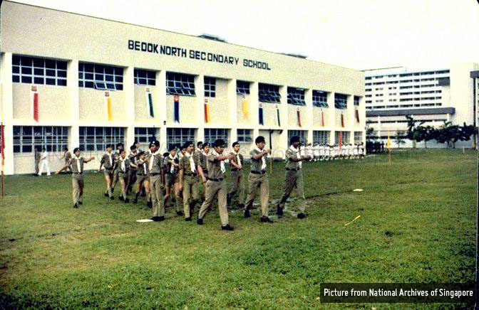 bedok-north-secondary-school-scouts-1981-1986-NAS