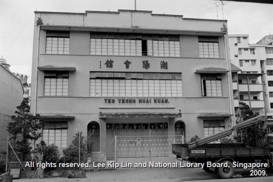 chao-yang-school-PictureSG-NLB