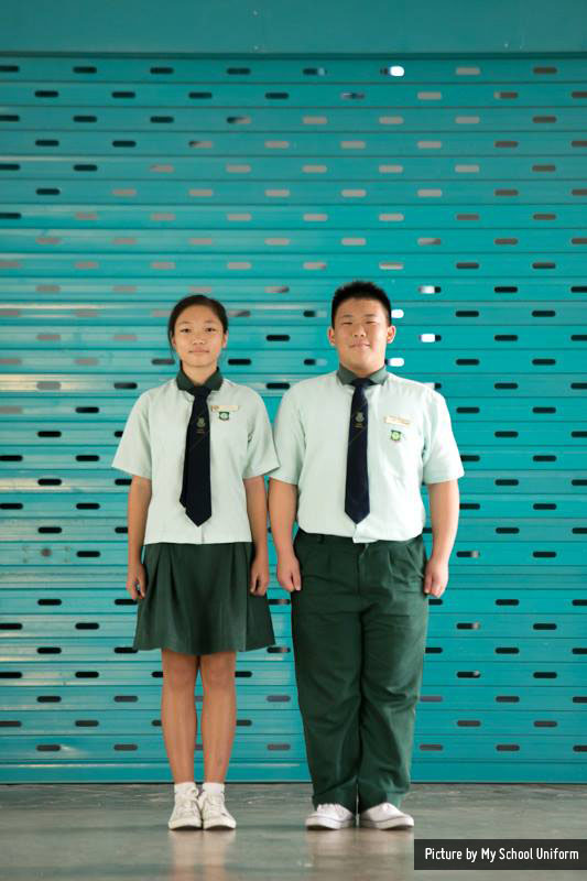 greenview-secondary-school-my-school-uniform