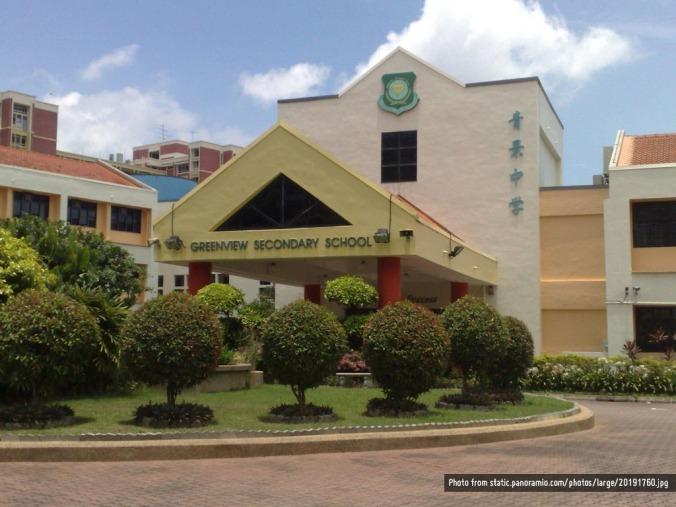 greenview-secondary-school