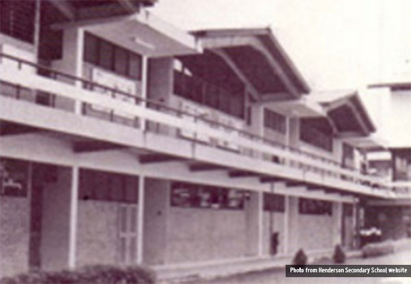 henderson-secondary-school-old-building-4