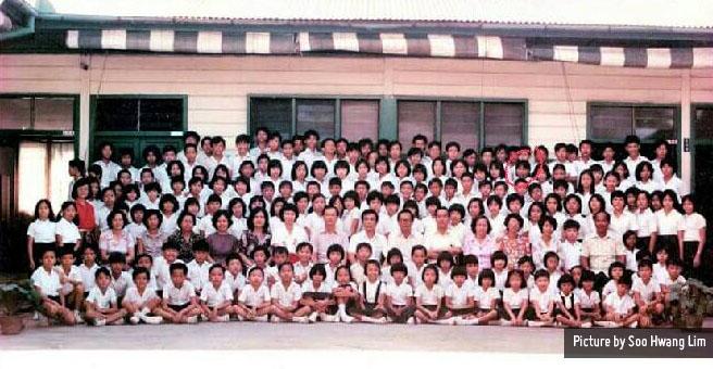 hwa-nong-public-school-circa-1979-Soo-Hwang-Lim-via-公立华农学校 Singapore Hwa Nong Public School