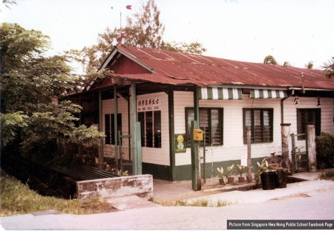 hwa-nong-public-school-公立华农学校 Singapore Hwa Nong Public School-FB